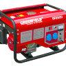 Бензиновый генератор GREEN-FIELD GF 2500 с доставкой по всей России