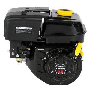 Двигатель Lifan 168F 2B