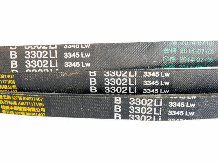 Ремни приводные B3300, комплект 3 шт.