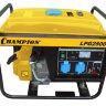 Газо-бензиновый генератор Champion LPG2500 по низкой цене