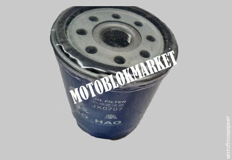 Фильтр масляный D-18mm DongFeng 244/240, Булат 264 (JX0707)