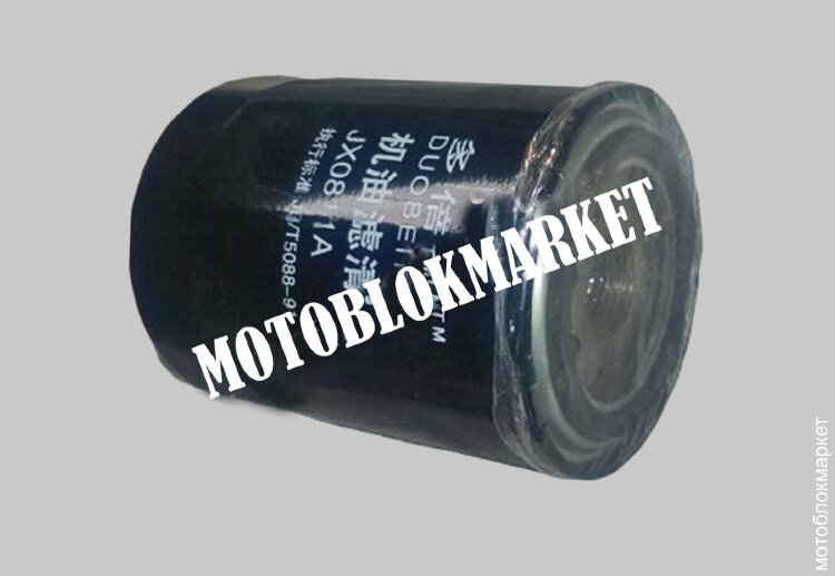 Фильтр масляный гидравлики D-23mm DongFeng 354/454, Jinma 804 (JX0811A)