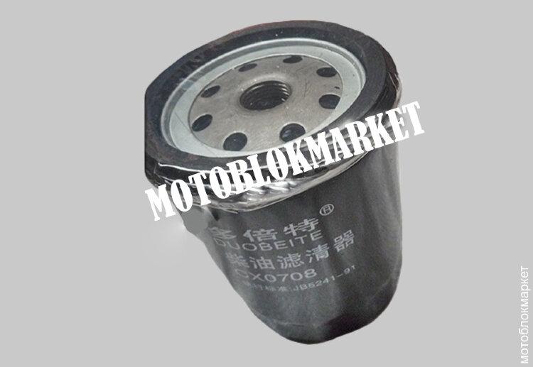 Фильтр топливный D-14mm (CX0708)