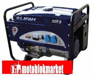 Бензиновый генератор Lifan БГ 2 (2GF 3)