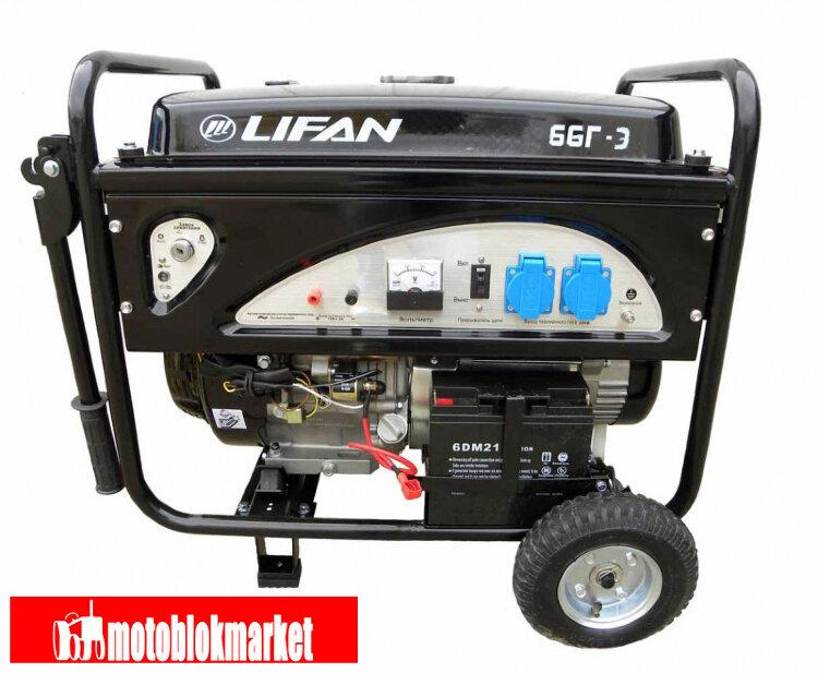 Бензиновый генератор Lifan БГ 6Э